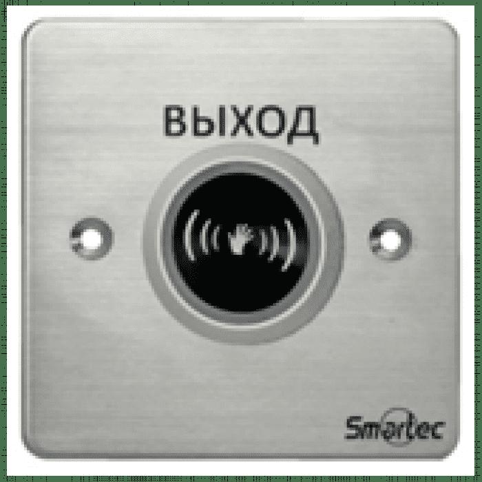 ИК кнопка выхода Smartec ST-EX132IR