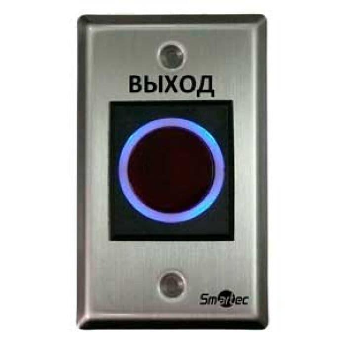 ИК кнопка выхода Smartec ST-EX120IR