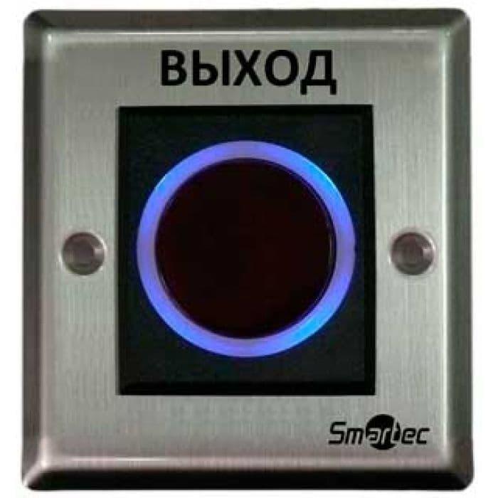 ИК кнопка выхода Smartec ST-EX121IR