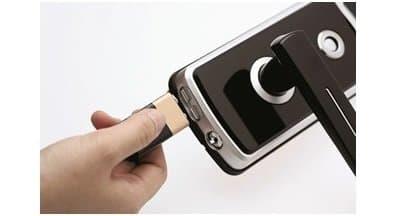 Samsung SHS-H700 способы открытия